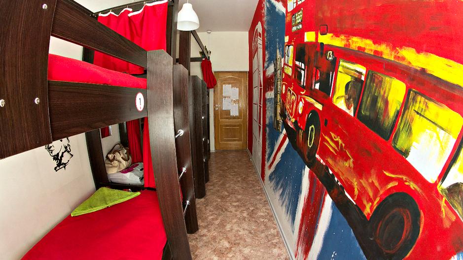 Отличный номер для компании или для комфортного отдыха одному. Домашний уют и чистота!