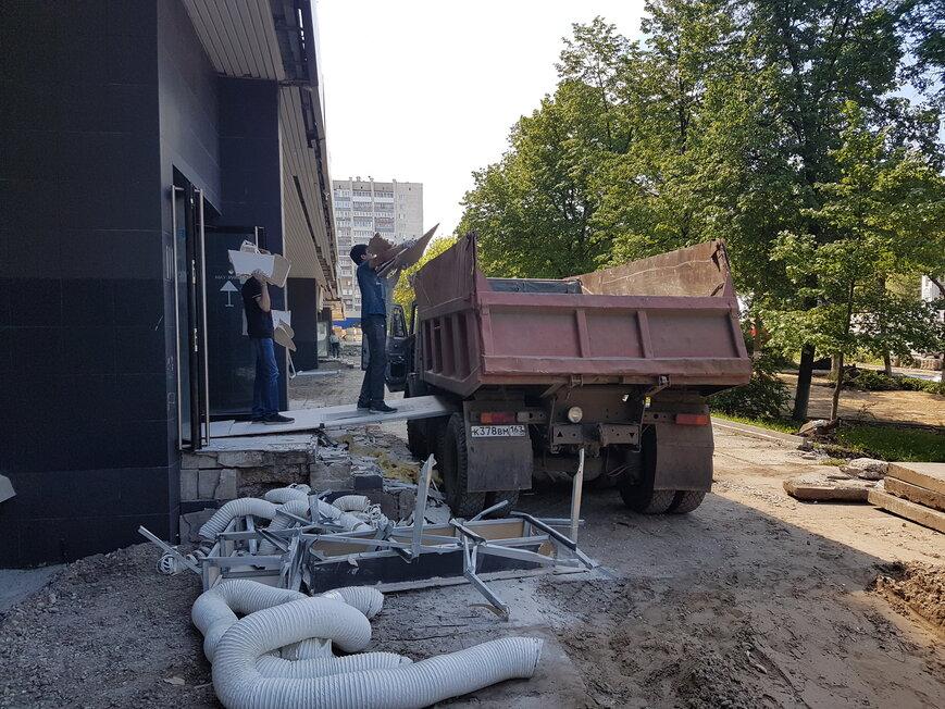 Вывоз строительного мусора в Самаре