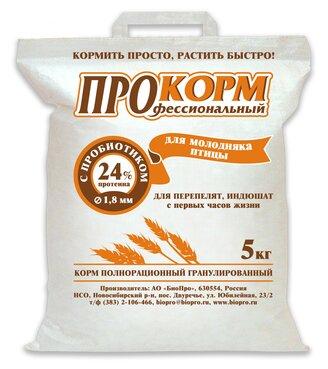 ПроКорм П 24 5 кг