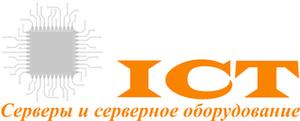 Ай-Си-Ти - серверы и серверное оборудование