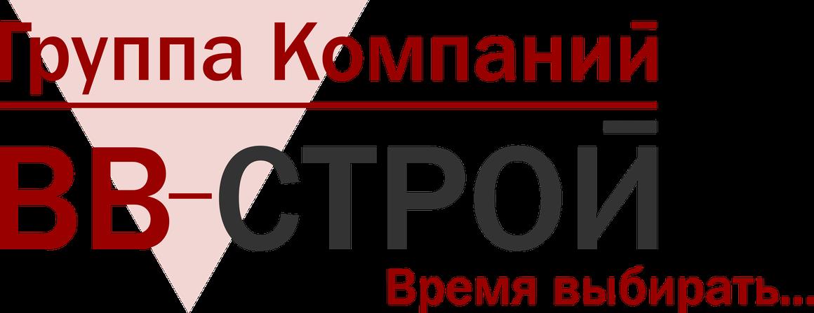 """ООО """"ГК ВВ-Строй"""""""