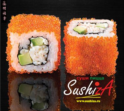 Сушиза - доставка суши, роллов и пиццы в Адлере.