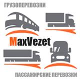 MaxVezet