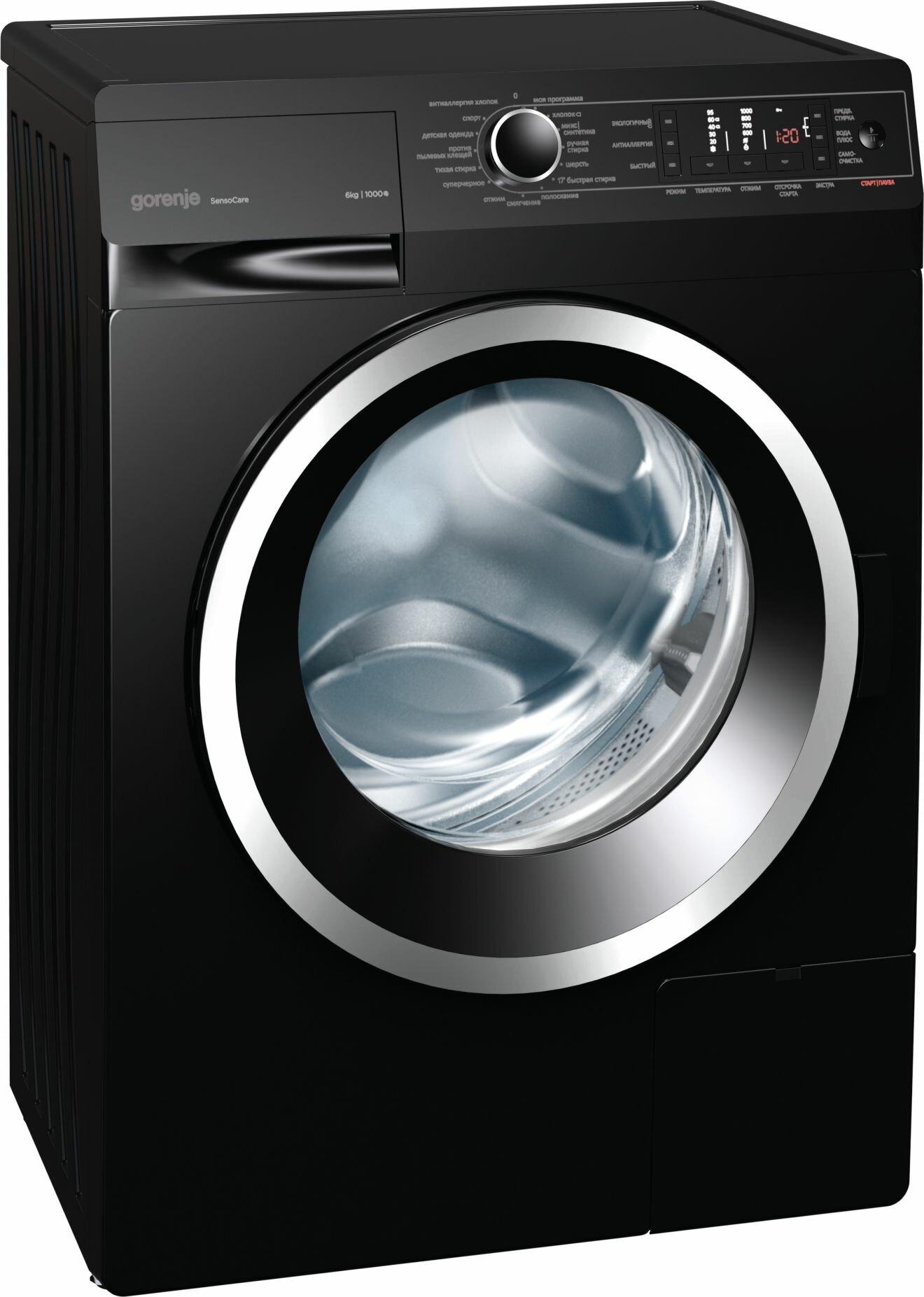 Ремонт стиральных машин у Вас на дому