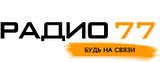 Radio77.ru интернет-магазин раций