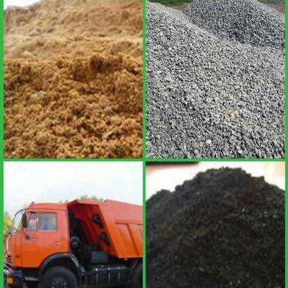 доставка песка щебня чернозема(навалом)