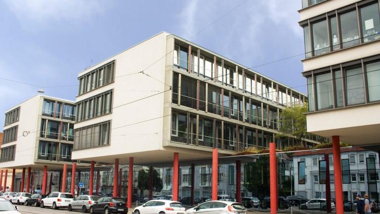 Нейрохирургическая клиника «Рехтс дер Изар»