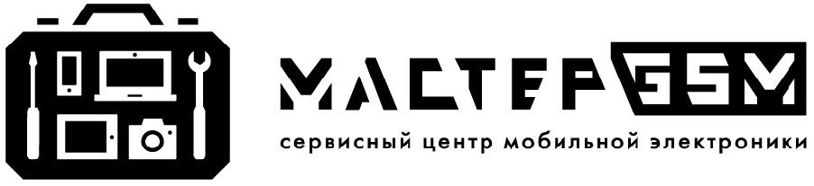 Срочный ремонт телефонов в Нижнем Новгороде