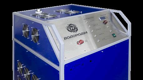 Оборудование для водородной очистки двигателя