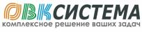Компания ОВК Система