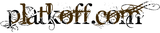 """""""Platkoff.com""""- cтильный образна все времена!"""