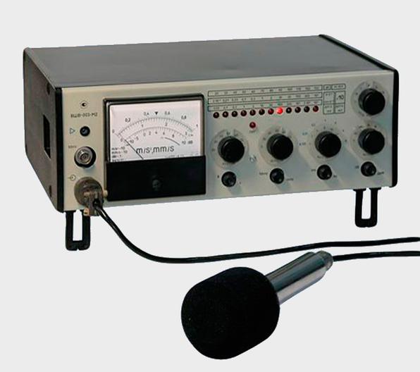 Шумомер ВШВ-003-М2