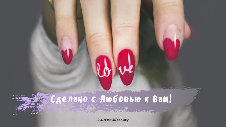 студия ногтей, лучшие мастера Алматы, спа для ногтей, гель, лак, акрил, маникюр в четыре руки, дизайн ногтей всегда в подарок Запись +77778452212