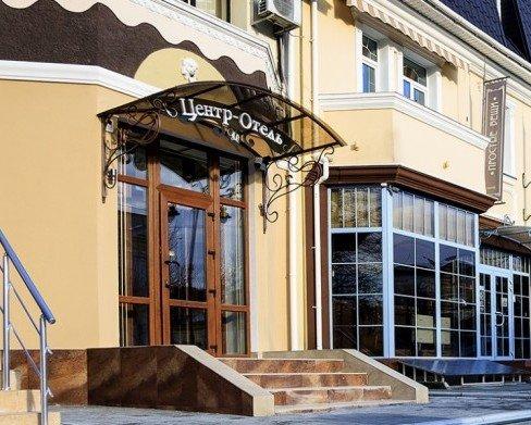 Центр-отель вход