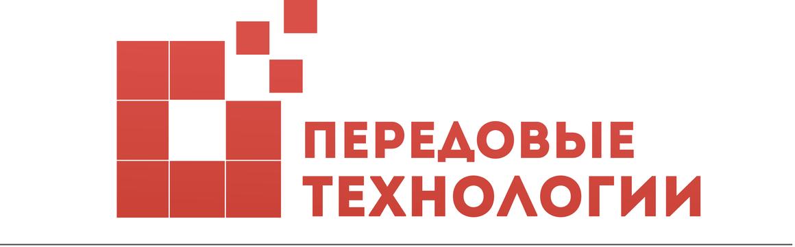 """компания """"Передовые технологии"""""""