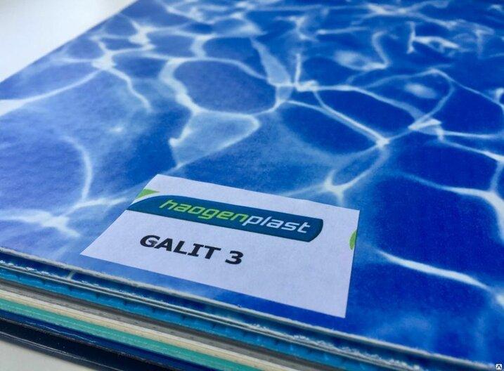 ПЛЁНКА ПВХ ДЛЯ БАССЕЙНОВ GALIT 3  Haogenplast Ltd, Израиль.