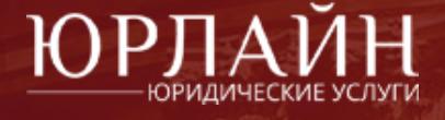 Юрист в Петрозаводске