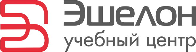"Учебный центр ""Эшелон"" - авторизованный учебный центр Astra Linux"