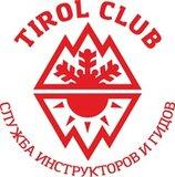 Tirolclub