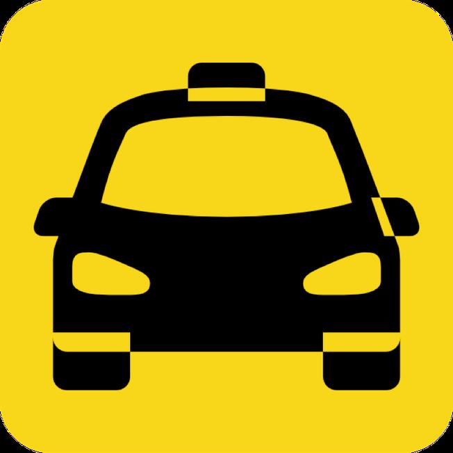 Дешевое Такси Уфа
