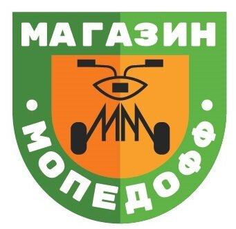 Магазин Мопедофф