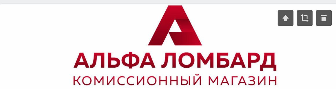 Комиссионный Магазин Альфа