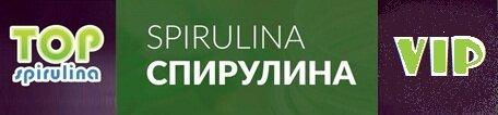 TOP Spirulina VIP