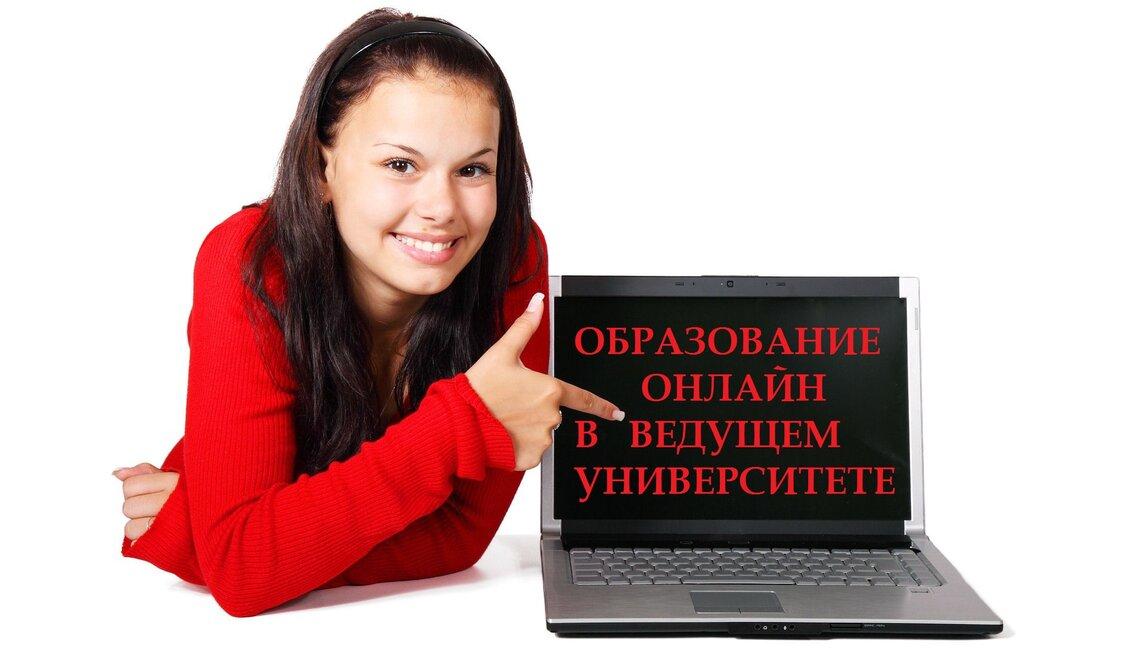 """Региональное подразделение университета """"Синергия"""""""