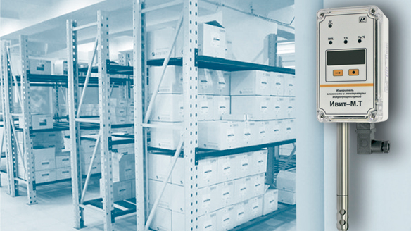 Мониторинг влажности и температуры на фармацевимческих и пищевых складах
