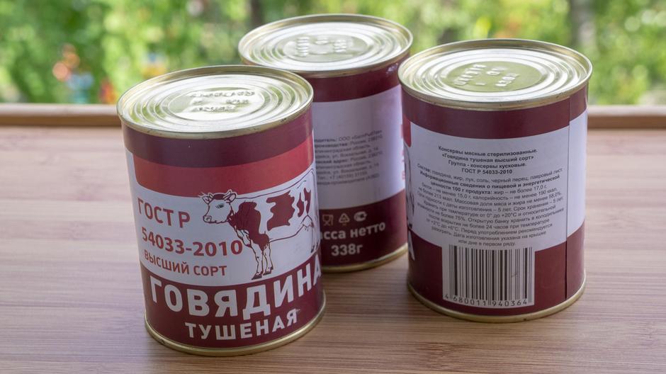 Тушенка Росрезерв