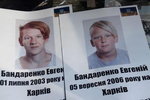 Сбежавшие из Германии дети тайно перешли границу с Россией