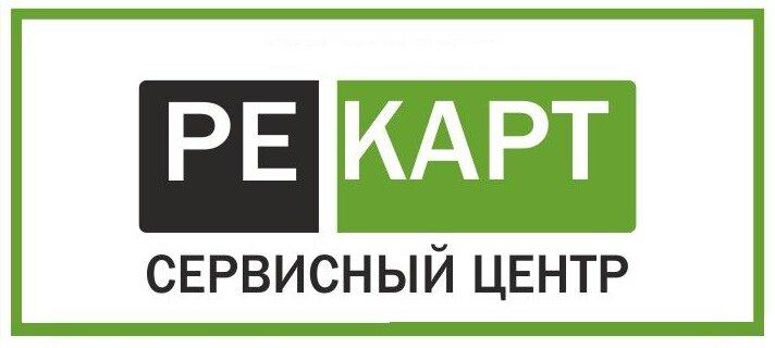 Ремонт телефонов в Подольске