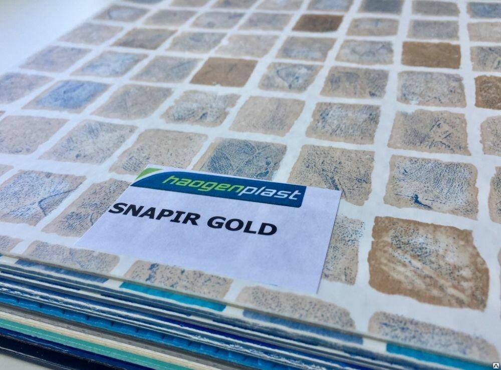 ПЛЁНКА ПВХ ДЛЯ БАССЕЙНОВ SNAPIR GOLD Haogenplast Ltd, Израиль.