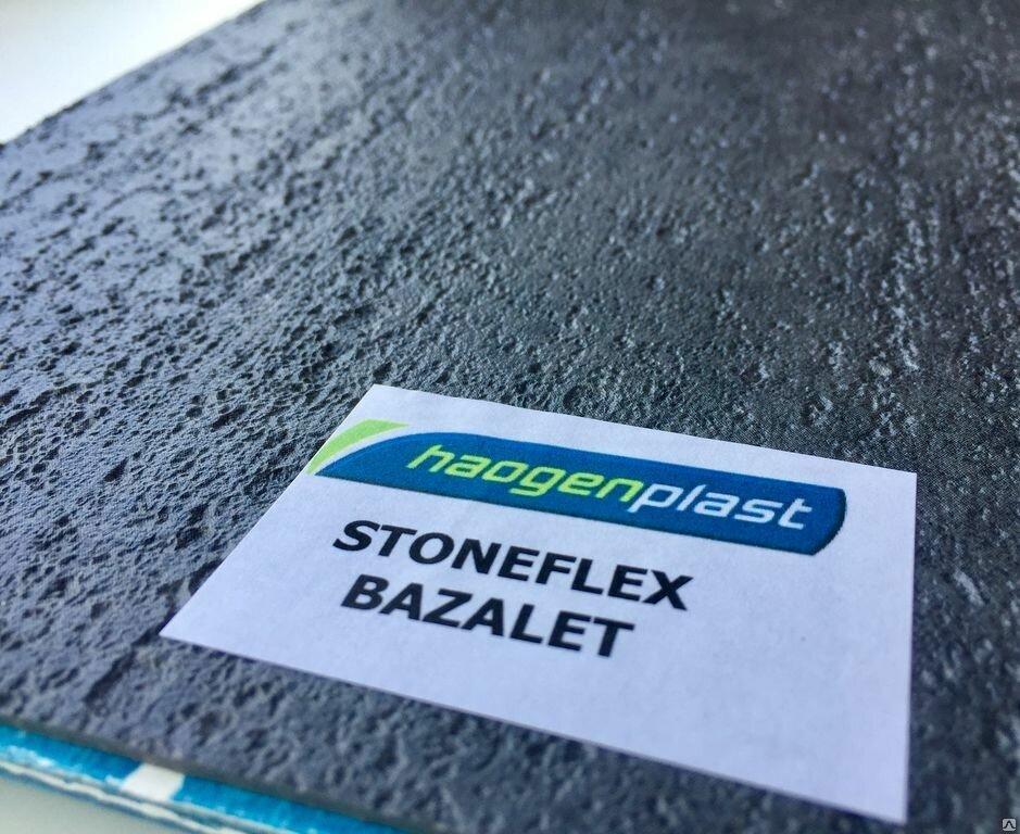 МАТЕРИАЛ ПВХ ДЛЯ БАССЕЙНА STONEFLEX BAZELET  Производитель:  Haogenplast Ltd, Израиль.