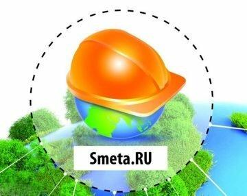 СМЕТА РУ программа для составления смет