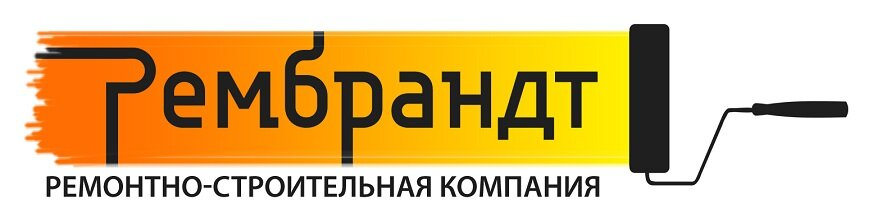 Рембрандт - Капитальная ремонт квартир в Москве и МО