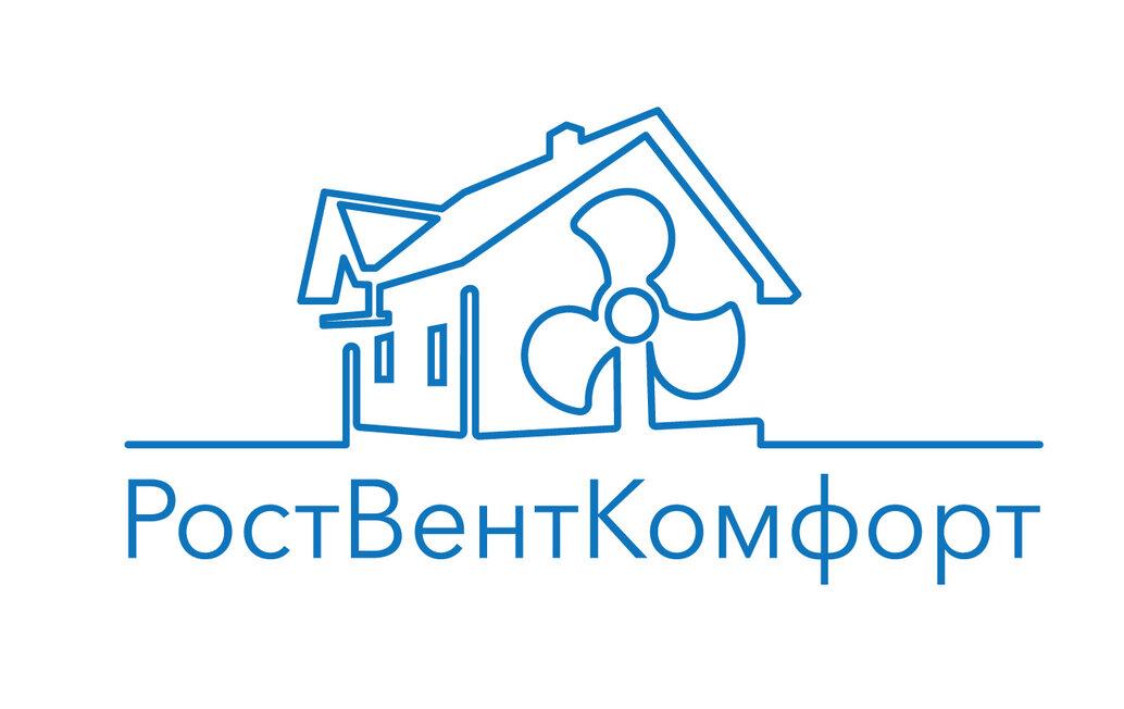 РостВентКомфорт
