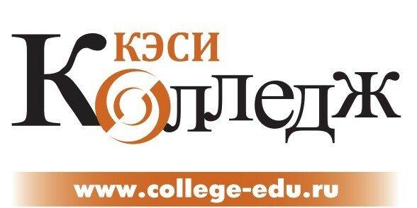 Колледж КЭСИ