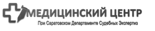 Медицинский центр - МРЭО ГИБДД