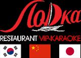 Шедевры азиатской кухни