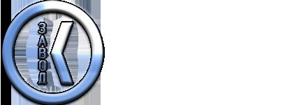 """Производственное предприятие ООО """"Завод Контакт"""" изготавливает заклёпки с полукруглой головкой ГОСТ 10299-80 (din 660)"""