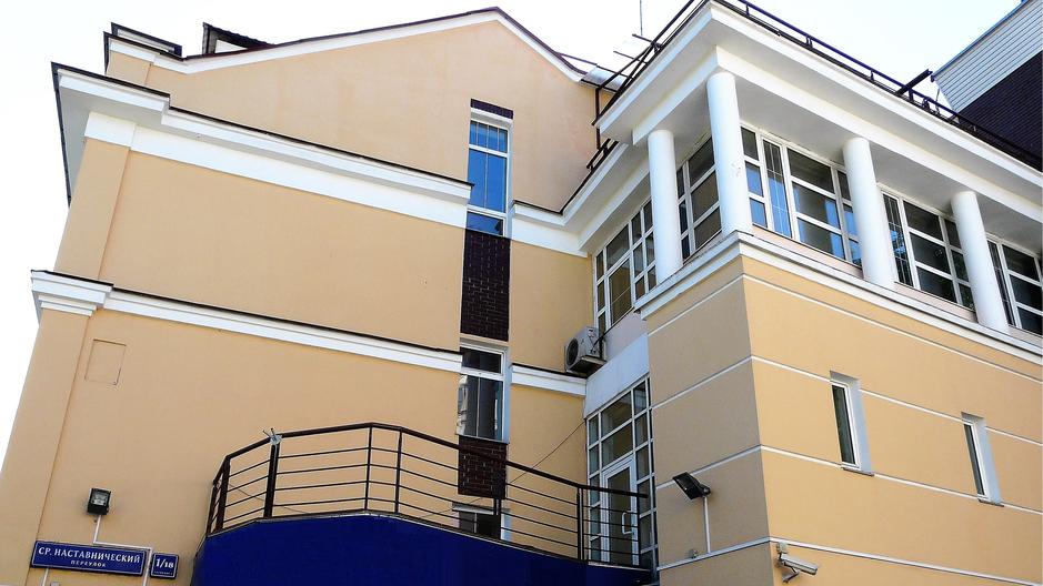 Аренда офисного здания площадью от 20 до 1100 м² в современном БЦ Курский. 8 минут от метро. Паркинг. Стоимость м² от 13 000 руб. в год.