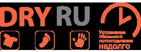 Dry Ru