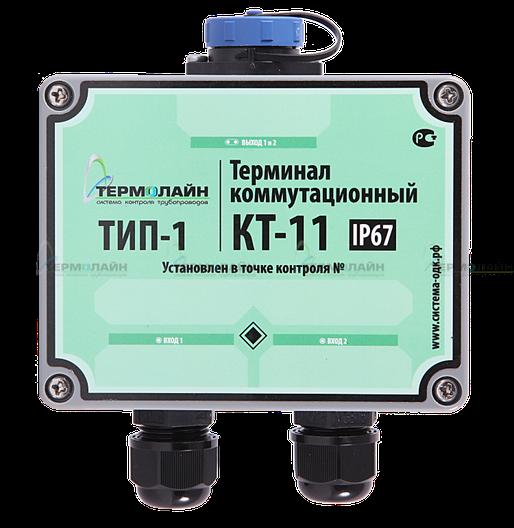 Терминал КТ-11Г