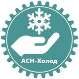 Ремонт холодильников вНовосибирске 286-99-43