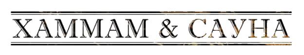 Студия «Хаммам&Сауна»