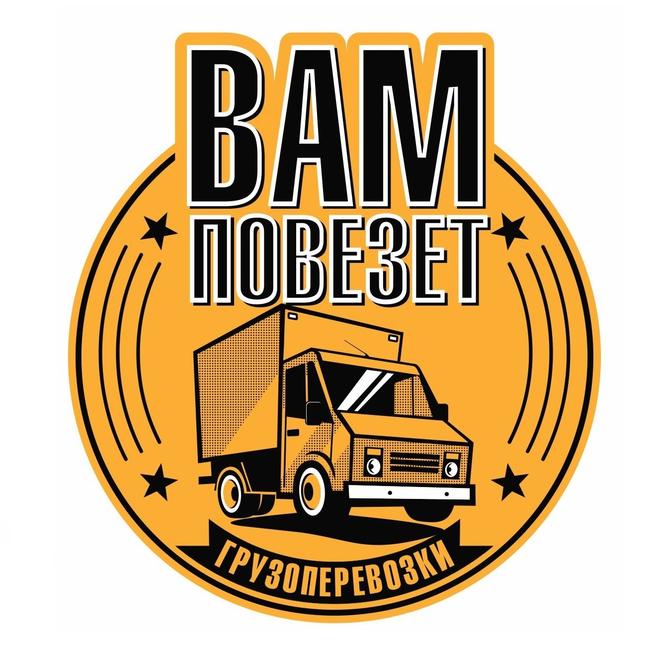 Грузоперевозки по Москве и МО.