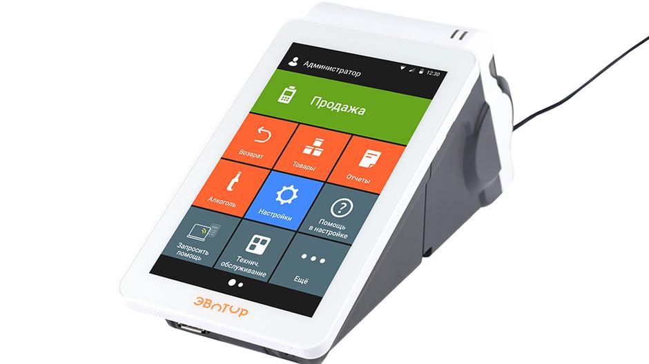 процессор Mediatek MT-8321,  7-дюймовый сенсорный экран,GPS, фото 5 Мп,5USB-A и 1 USB 2.0,  Ethernet, Wi-Fi, 3G.