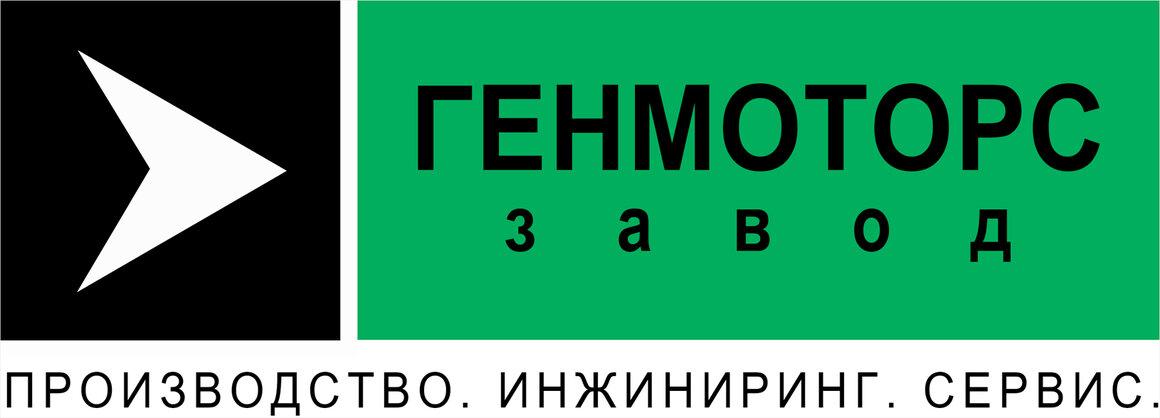 "Завод ""Генмоторс"""