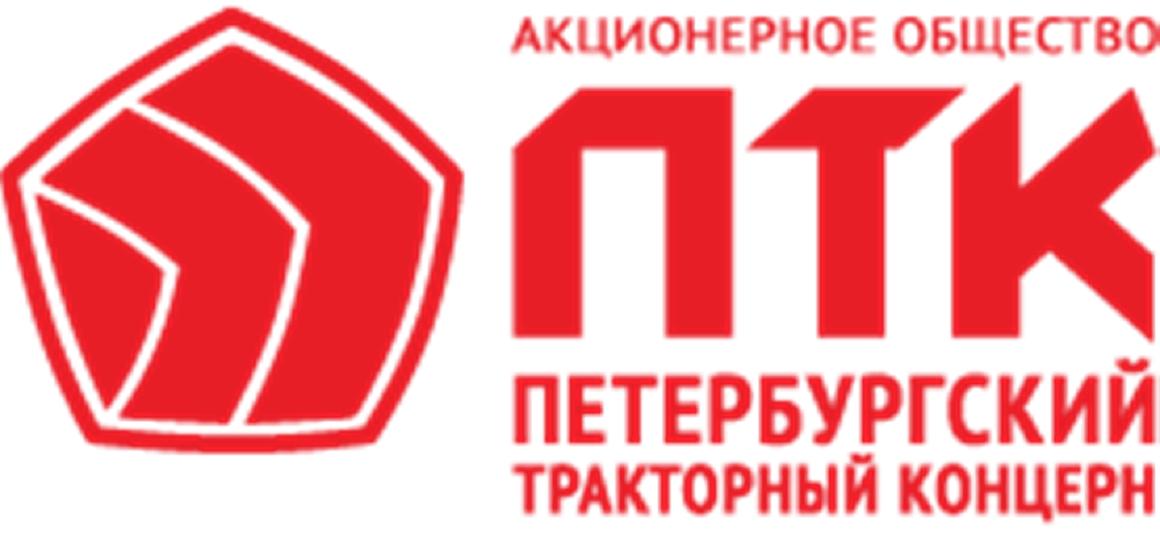 АО Петербургский Тракторный Концерн